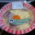 まろやかチーズのカルボナーラ