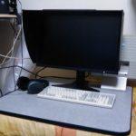 LCD2690WUXi2買いましたよ。