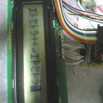 DMC16117A OPTREX社製 16×1文字キャラクタ液晶モジュール