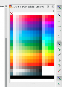 inkscape-swatch