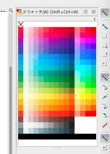 inkscape-swatch