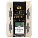 通販で安く買える、おすすめのエスプレッソ用コーヒー豆9選!