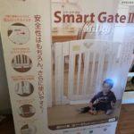 日本育児スマートゲイトIIのワイドパネル対応幅の一覧!