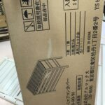 アルマックスのアルミ製エアコン室外機カバーのレビュー!