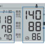血圧計HCR-7402とHCR-7409の違いは?
