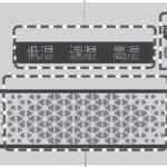 F-VXU40とF-VXT40の1つの違い。操作パネルのデザイン。